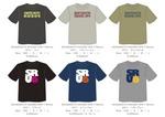 POP_Tshirts.jpg